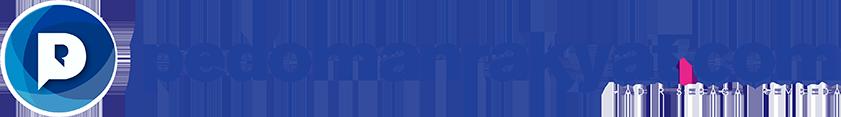 Logo Footer pedomanrakyat